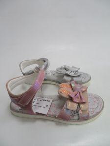 Sandały Dziecięce (31-36)