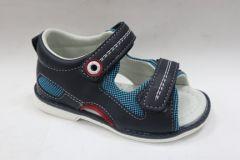 Sandały Dziecięce (21-26)